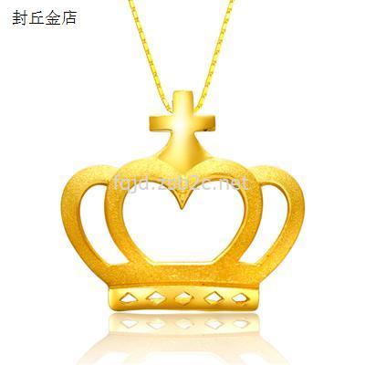 心爱公主 千足金吊坠,女士黄金项链,吊坠批发,金项链款式,周