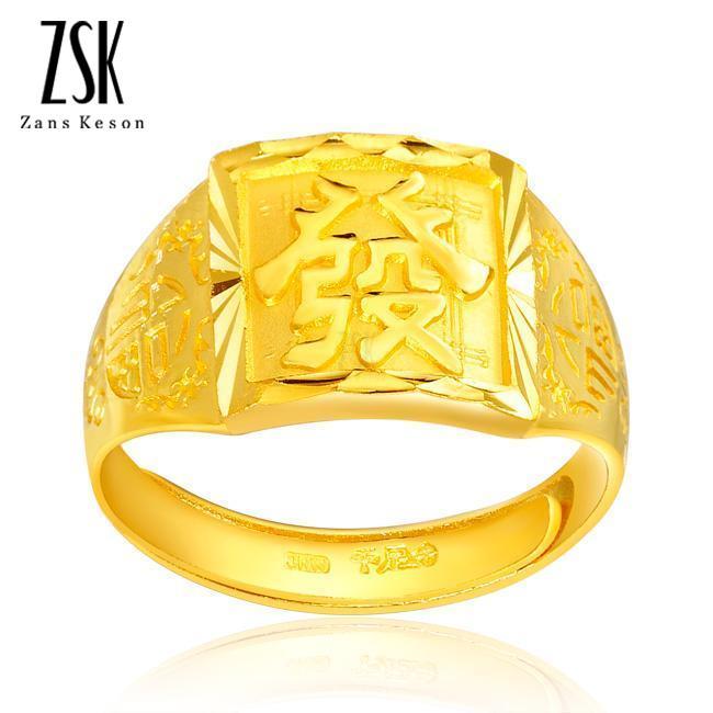 恭喜发财 千足金男戒,6克男士黄金戒指,款式,价格,图片,黄金-